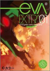 EVA EXTRA 01
