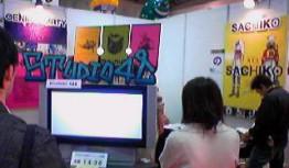 Stand de Studio 4ºC en la Tokyo Anime Fair de 2005