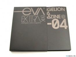 EVA-EXTRA 04