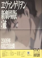 EVA-EXTRA 03 12