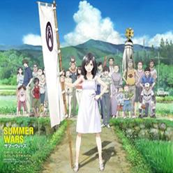 summer_wars_bso