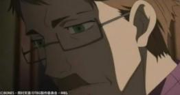 El padre de Suô y Shion