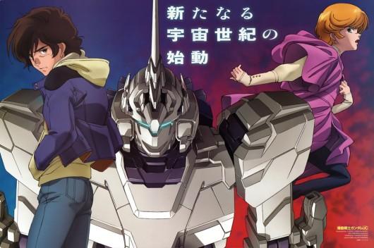 Gundam Unicorn Newtype Abril 2009