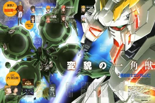 Gundam Unicorn Newtype Octubre 2009